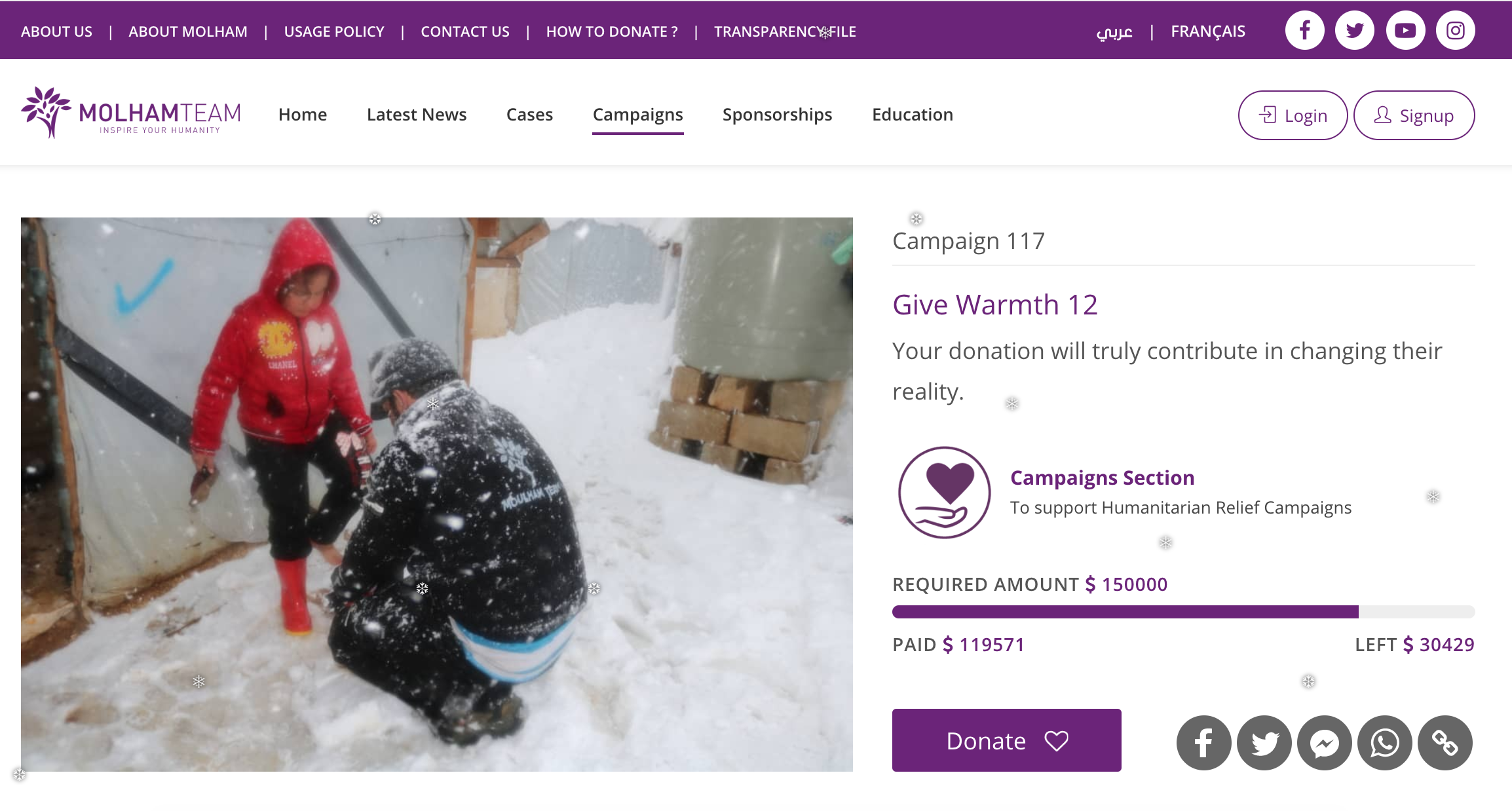 Please join us, and share your warmth by donating to this cause, via the trusted Molham Team.